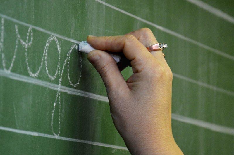 oktatás - új tanárok - külső